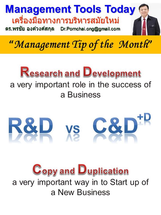 การดำเนินธุรกิจในเส้นทางแห่งความยั่งยืนและการเริ่มต้นธุรกิจใหม่ (Doing Business Base on Business Sustainability and a Start Up in New Business)