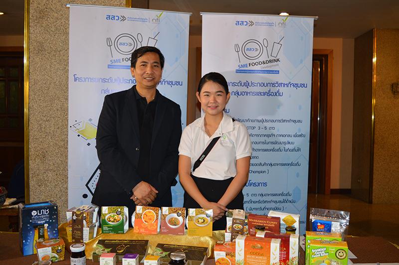 สสว.จับมือ ISMED สถาบันอาหาร และ มหาวิทยาลัยเชียงใหม่ เปิดตัว 3 โครงการ ยกระดับ SME สร้างมาตรฐานไทยสู่มาตรฐานโลก