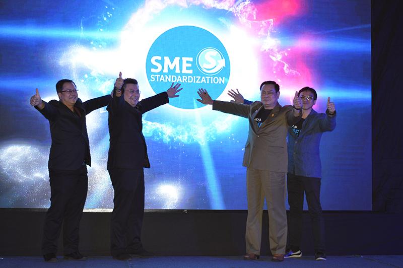 SME Standardization