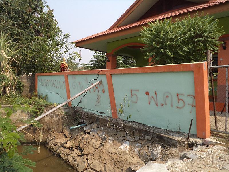 แผ่นดินไหวในประเทศไทย