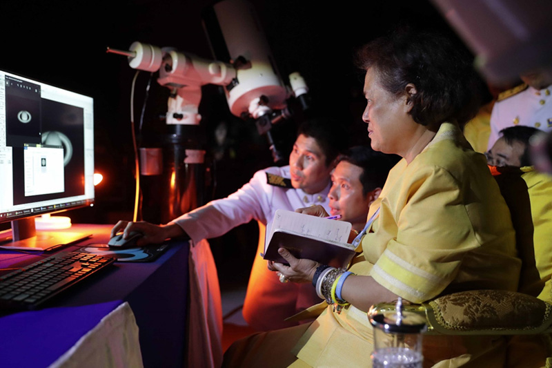 สมเด็จพระกนิษฐาธิราชเจ้าฯ เสด็จฯ ทรงเปิด หอดูดาวเฉลิมพระเกียรติ 7 รอบ พระชนมพรรษา จ.สงขลา