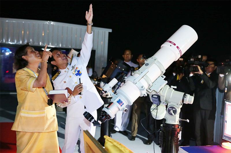 สมเด็จพระกนิษฐาธิราชเจ้าฯ เสด็จฯ ทรงเปิดหอดูดาวเฉลิมพระเกียรติ 7 รอบ พระชนมพรรษา จ.สงขลา