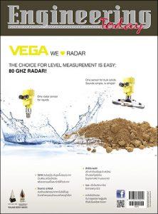 Engineering Today ฉบับที่ 166 กรกฎาคม-สิงหาคม 2561