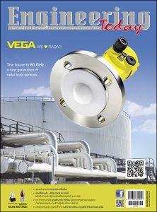 Engineering Today ฉบับที่ 167 กันยายน-ตุลาคม 2561
