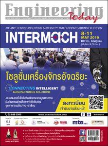 Engineering Today ฉบับที่ 170 มีนาคม-เมษายน 2562