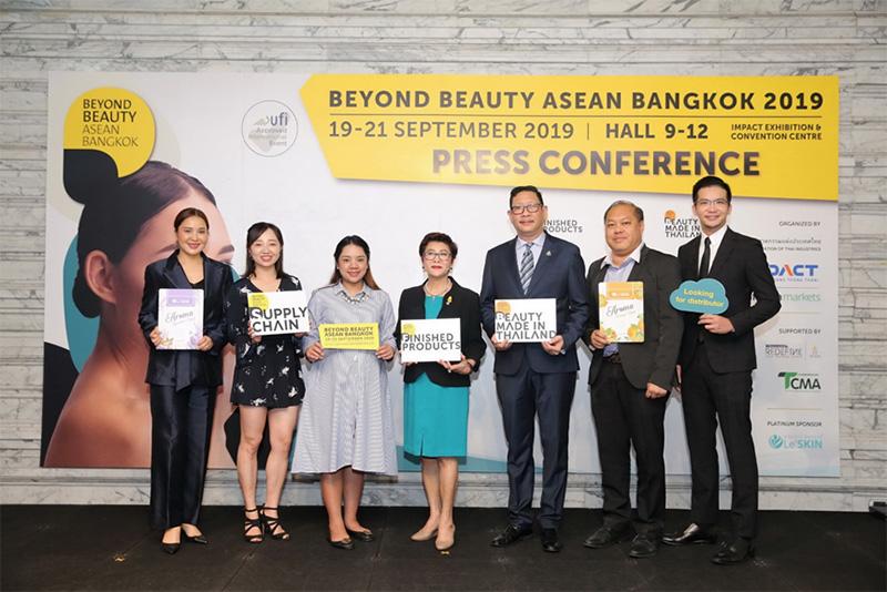 งานบียอนด์ บิวตี้ อาเซียน แบงค็อก 2019 เวทีแสดงสินค้าความงาม - สุขภาพครบวงจรในอาเซียน คาดมีผู้เข้าชมงานเพิ่มขึ้น 20%