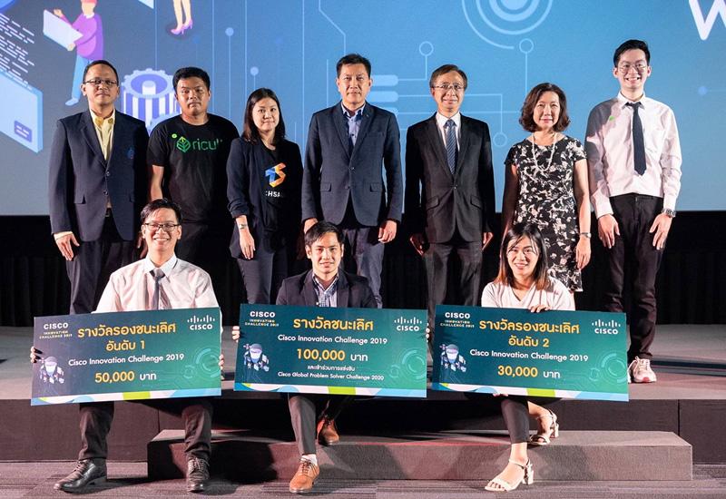 """ซิสโก้ประกาศผลการแข่งขัน """"Cisco Innovation Challenge 2019"""" ภายใต้แนวคิดเชิงนวัตกรรมสร้างสรรค์ - ใช้เทคโนโลยีพัฒนาสังคมไทยให้ดีขึ้น"""