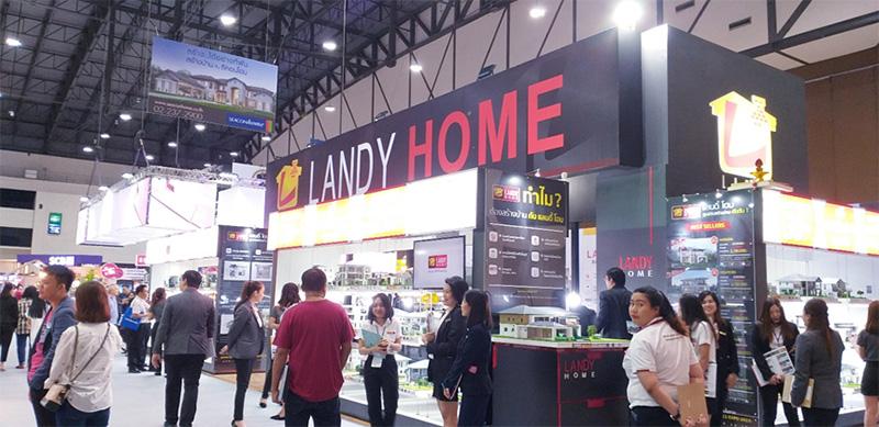 งาน NPA Grand Sale & Home Loan 2019