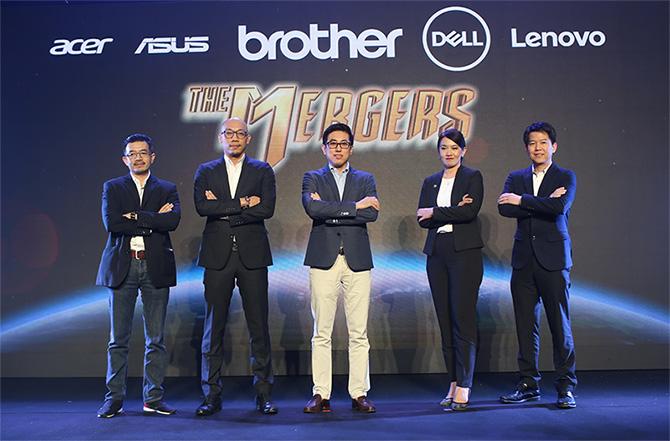 'บราเดอร์' จับมือ 4 ยักษ์ใหญ่ค่ายไอทีชั้นนำระดับโลก จัดแคมเปญ 'THE MERGERS' สร้างความแกร่ง มอบความคุ้ม กระตุ้นธุรกิจไอทีโต