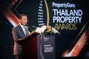 พร็อพเพอร์ตี้กูรู ไทยแลนด์ พร็อพเพอร์ตี้ อวอร์ดส์ ครั้งที่ 14 ประจำปี 2019 สุดยอดรางวัลวงการอสังหาริมทรัพย์ไทยแห่งปี