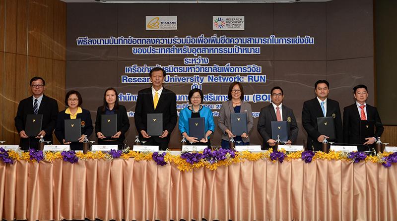บีโอไอลงนามความร่วมมือกับ 8 เครือข่ายมหาวิทยาลัยชั้นนำ เดินหน้าสนับสนุนการขับเคลื่อนเศรษฐกิจไทยด้วยนวัตกรรม