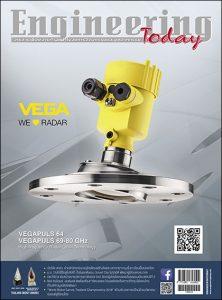 Engineering Today ฉบับที่ 172 กรกฎาคม-สิงหาคม 2562