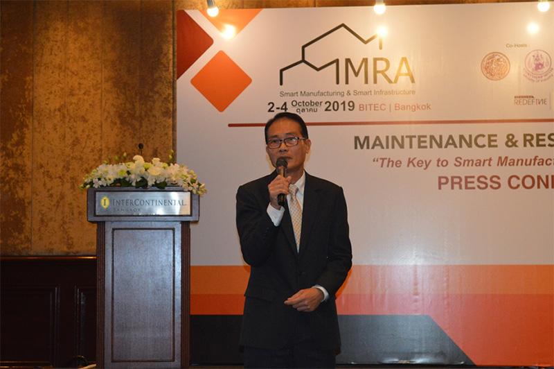งาน MRA 2019