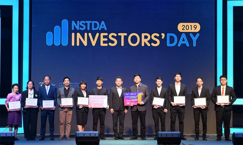 กิจกรรม NSTDA Inverstors