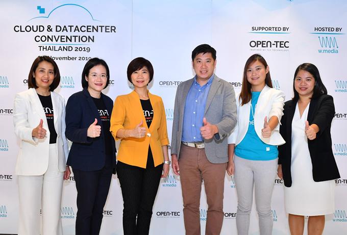 W.Media สิงคโปร์ จับมือ OPEN-TEC และพันธมิตรอาเซียนกว่า 17 องค์กร จัดประชุมใหญ่ THCDC 2019 นำองค์ความรู้เข้าประเทศ เสริมแกร่งโครงสร้างพื้นฐานไอทีไทย
