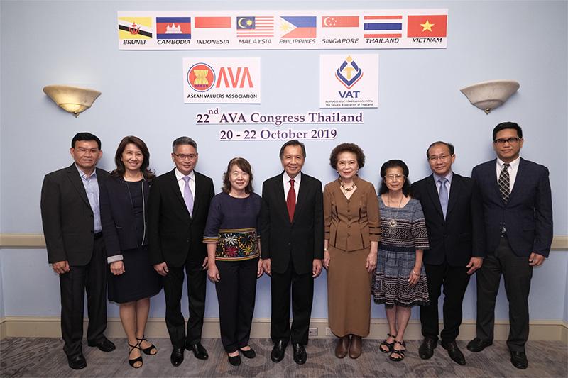 สมาคมผู้ประเมินค่าทรัพย์สินแห่งประเทศไทย เตรียมจัดงานประชุมสภานักประเมินราคาแห่งอาเซียน ครั้งที่ 22 ยกระดับมาตรฐานการประเมินของไทย