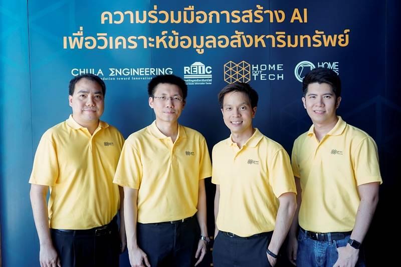 คณะวิศวฯ จุฬาฯ จับมือโฮมดอทเทค และ REIC นำ AI วิเคราะห์ข้อมูลอสังหาฯ มีระบบเตือนภัยฟองสบู่เป็นครั้งแรกในไทย