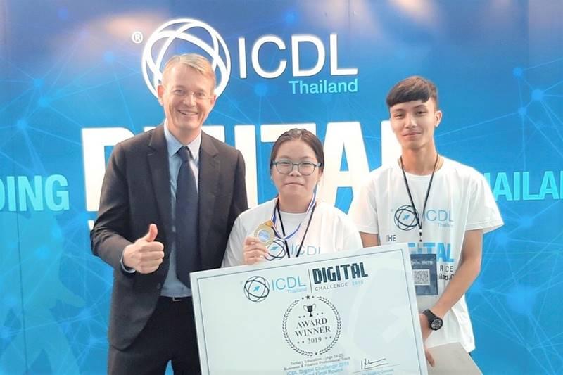 นักศึกษาม.เอเชียอาคเนย์ สร้างชื่อให้มหาวิทยาลัยฯ ชนะเลิศการแข่งขัน Digital Literacy มาตรฐานสากล ICDL 3 ปีซ้อน