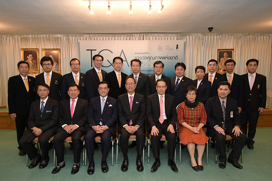13 องค์กรไทยคว้ารางวัล Thailand Quality Class Plus และรางวัล Thailand Quality Class ประจำปี 2561