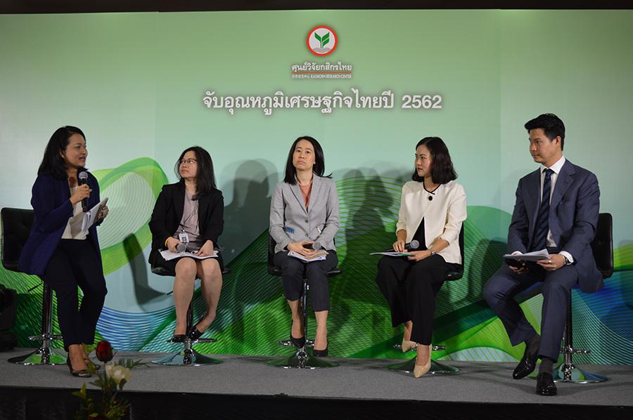 ศูนย์วิจัยกสิกรฯ มองเศรษฐกิจไทยปีหมูยังมีหลายปัจจัยเสี่ยง แนะจับตาสงครามการค้า-ค่าเงิน-ปัญหาการเมืองภายในประเทศ