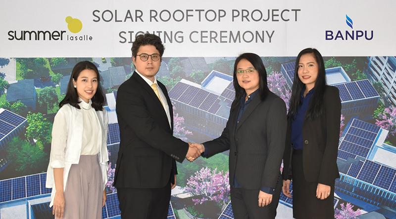 ภิรัชบุรีจับมือบ้านปูฯ ติดตั้งโซลาร์รูฟท็อปในโครงการซัมเมอร์ ลาซาล คาดประหยัดพลังงานปีละกว่า 1.8 ล้านบาท