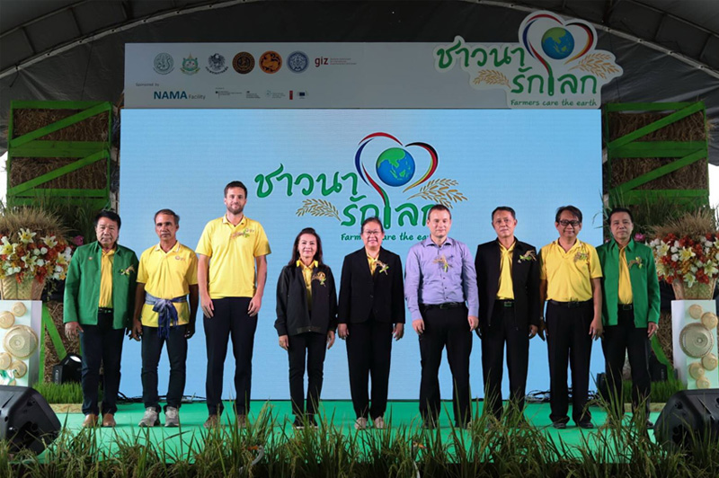โครงการไทย ไรซ์ นามา นำร่องใน 6 จังหวัดภาคกลาง