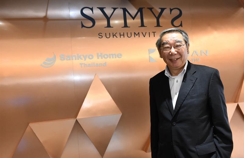 โยชิฮิโกะ มาเอดะ ประธานกรรมการบริหาร บริษัท เคฮัง เรียลเอสเตท จำกัด