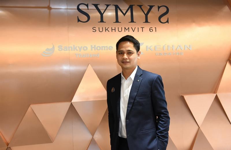 วรวิทย์ แซ่หลี ผู้ช่วยกรรมการผู้จัดการ บริษัท ซันเคียวโฮม (ไทยแลนด์) จำกัด