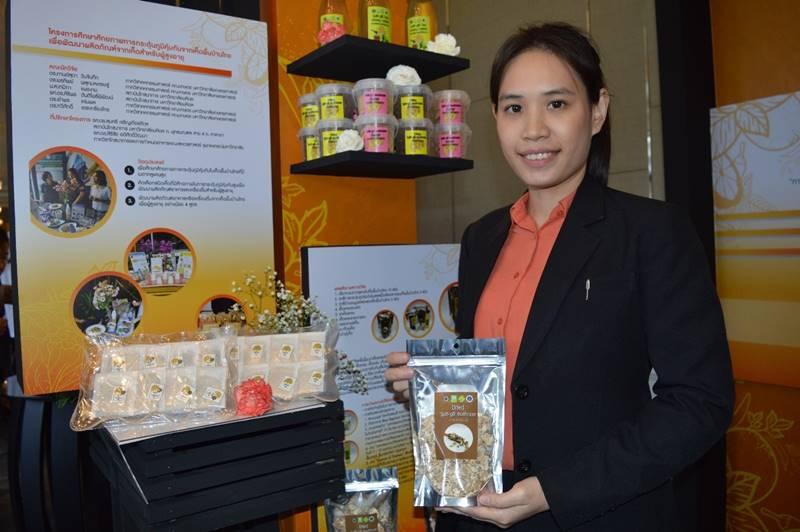 การพัฒนาอาหารไทย