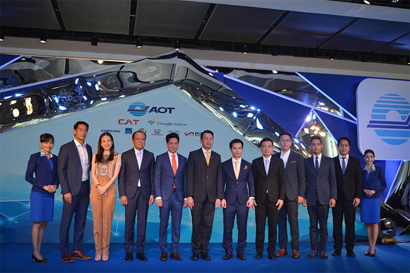 AOT จับมือพันธมิตร เปิดตัว AOT DIGITAL AIRPORTS นำร่องที่สุวรรณภูมิ พร้อมเชื่อมสนามบิน 16 แห่งทั่วโลกในอนาคต