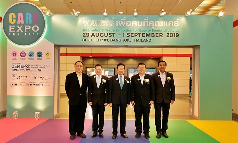 """งาน """"CARE EXPO Thailand 2019"""""""