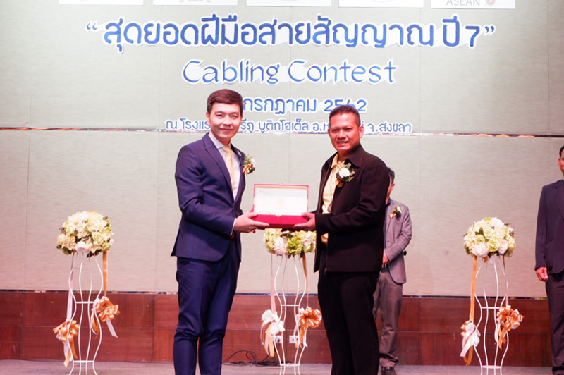Cabling Contest 2019 รอบคัดเลือกภาคใต้