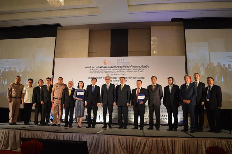 การลงนามความร่วมมือระหว่าง EEC กับ ZAEZ เพื่อพัฒนาเมืองการบินภาคตะวันออกของไทยในพื้นที่ EEC