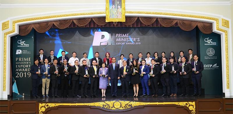 นายกฯ มอบรางวัล PM Export Award 2019 รวม 34 รางวัลจาก 7 ประเภทรางวัล หนุนผู้ส่งออกไทยพัฒนานวัตกรรมสู่ตลาดโลก
