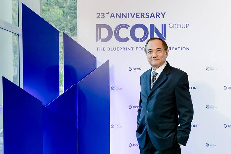 """""""DCON"""" ครึ่งปีกวาดรายได้ 624 ล้าน เติบโต 11% ครึ่งปีหลังเดินเครื่องโรงงานพรีคาสท์ พร้อมเร่งขายคอนโดทำเลศักยภาพสูง"""