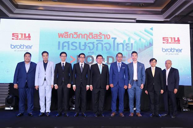 """""""ดร.สุวิทย์"""" แนะประเทศไทยปรับตัวรับวิกฤตด้วยเทคโนโลยีและนวัตกรรม ในงานสัมมนา """"พลิกวิกฤตสร้างเศรษฐกิจไทย : Do or Die"""""""
