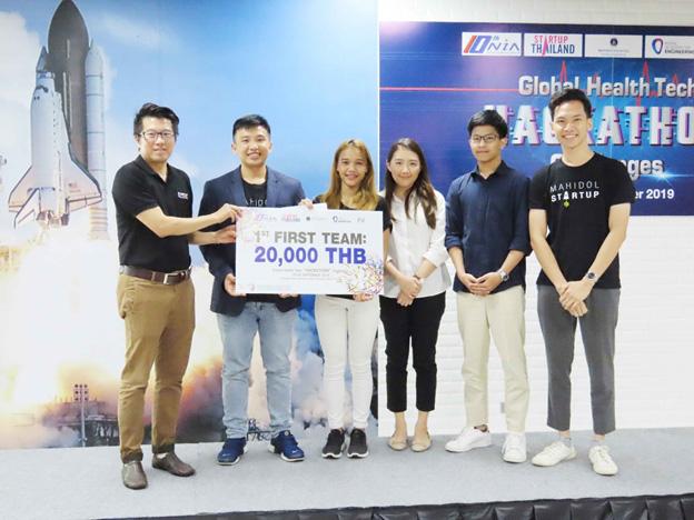 คณะวิศวฯ มหิดล ร่วมกับ NIA จัดแข่ง Global HealthTech Hackathon Challenges 2019,