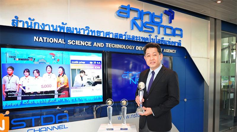 ผู้อำนวยการ สวทช. รับรางวัลผู้บริหารทุนหมุนเวียนดีเด่น ประจำปี 2562 แย้มกลยุทธ์ปรับกระบวนทัศน์ภายใน 6-6-10 ตอบโจทย์ Thailand 4.0