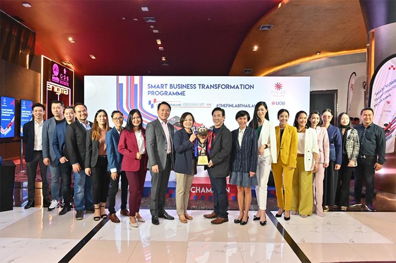 ยูโอบี จับมือเดอะ ฟินแล็บ จัดโครงการ Smart Business Transformation ครั้งแรกในประเทศไทย เลือกเฟ้น 15 SME ไทย พัฒนาสู่ธุรกิจดิจิทัล