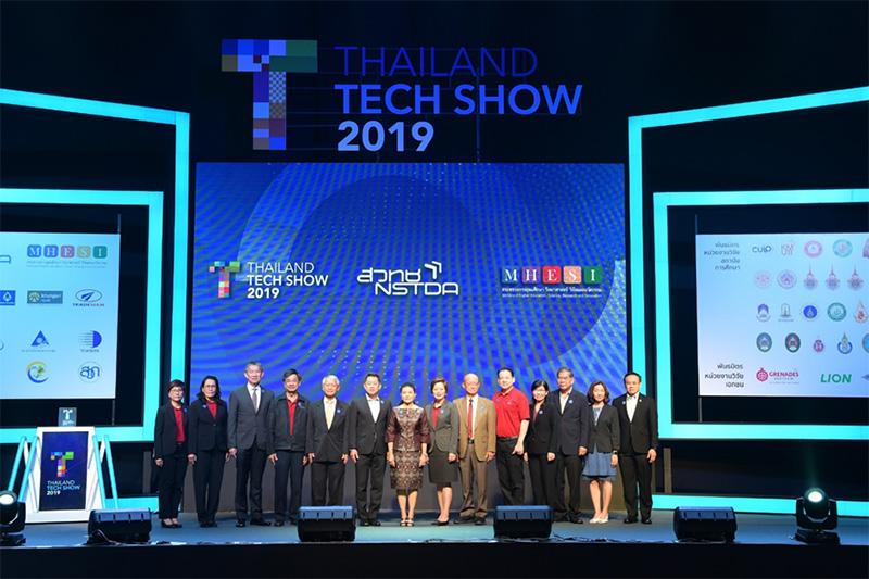 งาน THAILAND TECH SHOW 2019