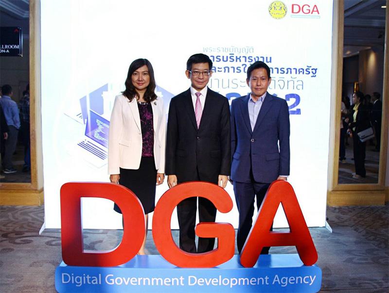 DGA เผยถึงเวลาที่กฎหมายรัฐบาลดิจิทัล นำประเทศสู่การปฏิรูประบบราชการครั้งใหม่