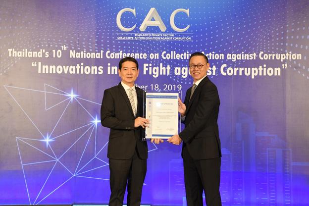 """""""ออริจิ้น"""" รับมอบใบประกาศนียบัตรรับรองการเป็นสมาชิกแนวร่วมปฏิบัติของภาคเอกชนไทยในการต่อต้านทุจริต"""