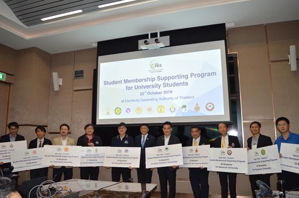 IEEE PES - Thailand มอบทุนสนับสนุนมหาวิทยาลัย 10 แห่งที่เข้าร่วมโครงการ Student Membership Supporting Program 2019