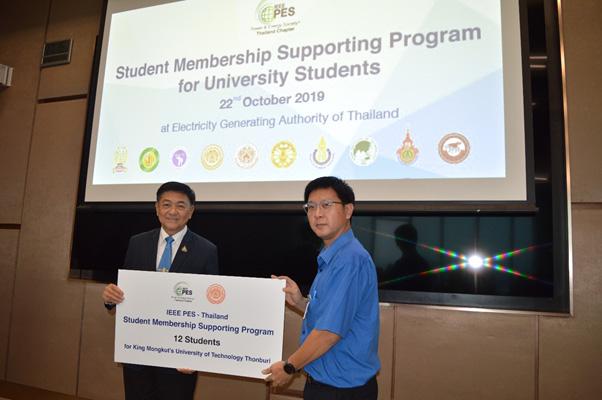 มอบเงินสนับสนุนแก่มหาวิทยาลัยเทคโนโลยีพระจอมเกล้าธนบุรี