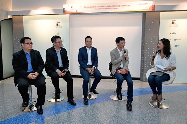 เสวนาการสร้างสรรค์นวัตกรรมด้าน IoT และการพัฒนาต้นแบบสู่ผลิตภัณฑ์