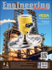 Engineering Today ฉบับที่ 173 กันยายน-ตุลาคม 2562