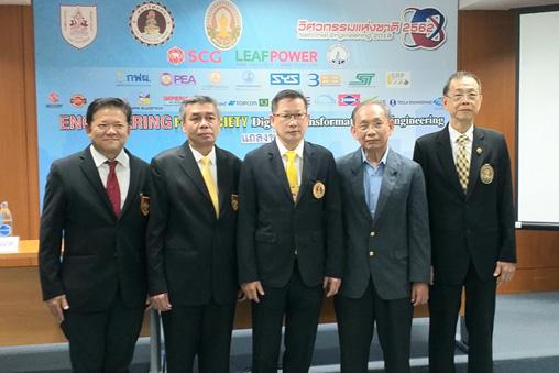 วสท. ผนึกกำลัง 2 องค์กรวิชาชีพ ออกมาตรฐาน BIM ครั้งแรกในไทย พร้อมเสนอรัฐบรรจุแผนพัฒนา BIM แห่งชาติใน Thailand 4.0