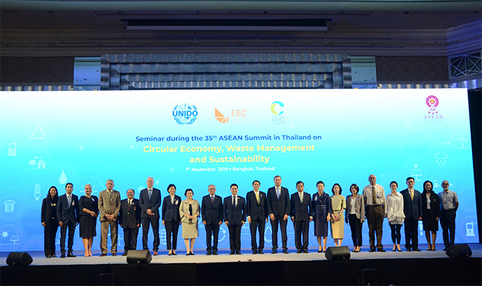 สกพอ. จับมือ UNIDO และ อบก. ชูแนวคิดแก้ไขปัญหาขยะ และพัฒนาเมืองอุตสาหกรรมในพื้นที่ EEC อย่างยั่งยืน