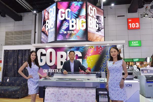 เอปสันงัดแคมเปญ 'Go Big on the Details' ชูโซลูชั่นการพิมพ์ดิจิทัล นำธุรกิจเชิงพาณิชย์และอุตสาหกรรม ฝ่ากระแส Disruption
