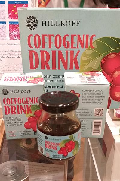 Coffogenic Drink นวัตกรรมเครื่องดื่มจากเนื้อผลกาแฟ ช่วยลดไขมัน ผลงานของฮิลล์ คอฟฟ์และทีมนักวิจัย